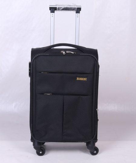 چمدان HOSSONI کوچک